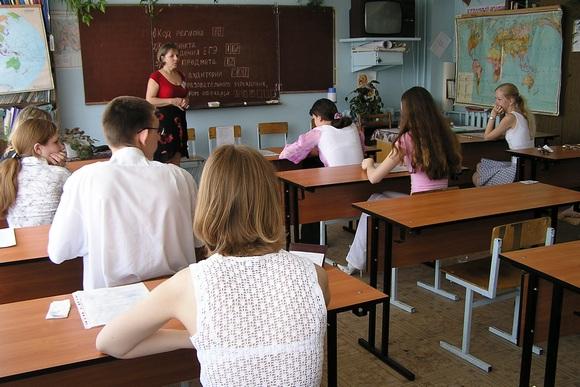 гольцова решебник онлайн 11 класс