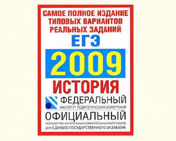 белорусский решебник по обществоведению