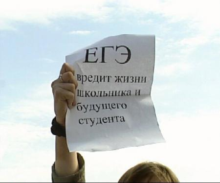 решебник по математике в белоруссии